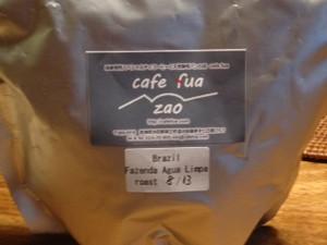 Cafefuacoffee