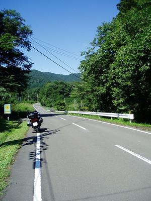 Yamagata12