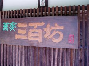 Yamagata9
