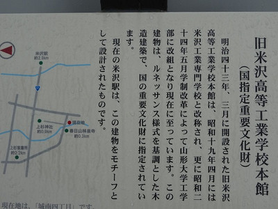 Dsc02580
