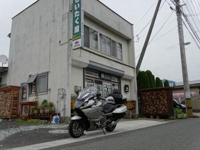 Dsc00548