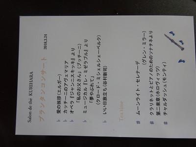 Dsc09111_2